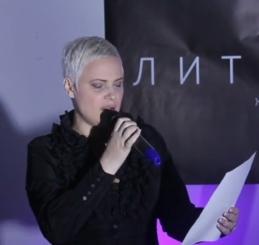 Алена Дощанникова (г. Владивосток)